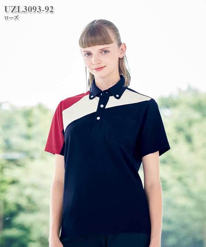 ルコックスポルティフ男女兼用ニットシャツ半袖[lecoq製品] UZL3093