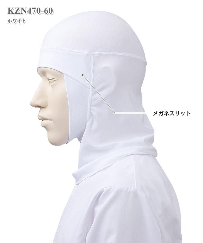 フルフェイスネット(2枚入)[KAZEN製品] KZN470