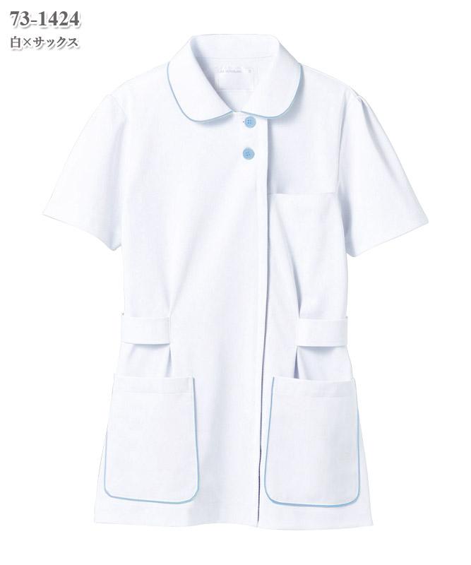 ナースジャケット半袖[住商モンブラン製品] 73-14z1