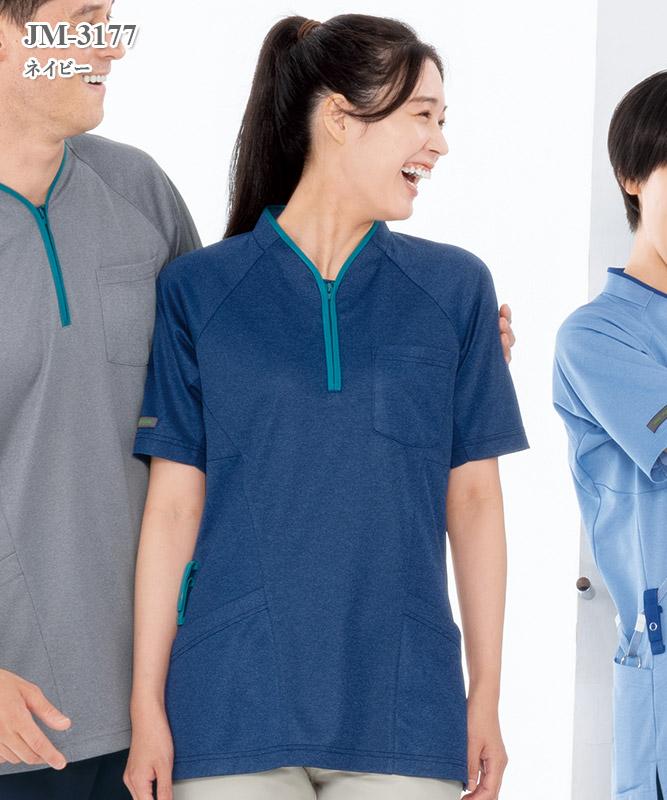 男女兼用ニットシャツ半袖[ナガイレーベン製品] JM-3177