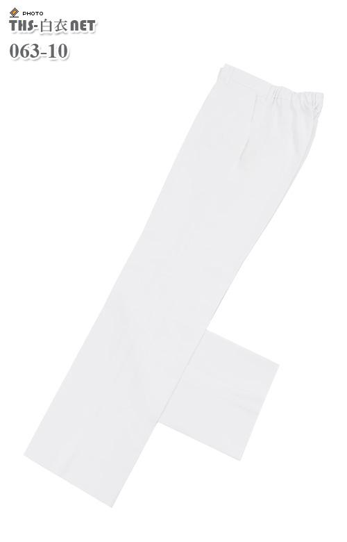 パナニットメンズスラックス[KAZEN製品] 063