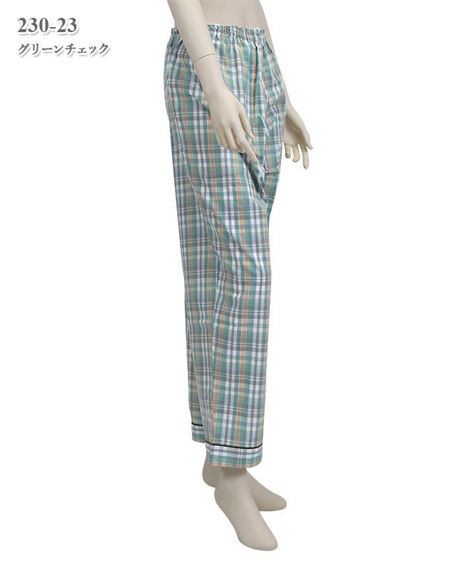 患者衣スラックス[KAZEN製品] 230-23