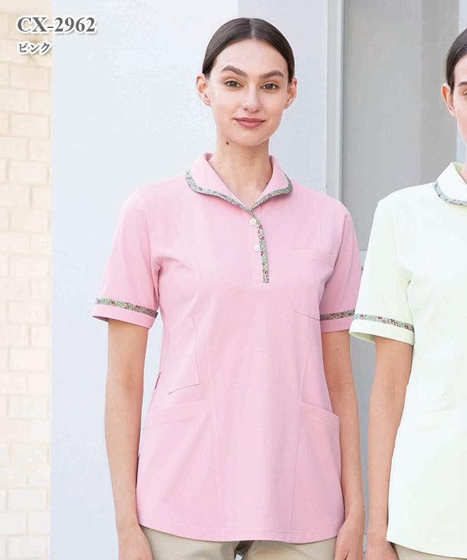 リバティフラワープリントニットシャツ(女性用)[ナガイレーベン製品] CX-2962