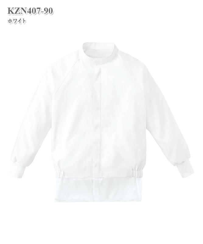 男女兼用ジャンパー[KAZEN製品] KZN407