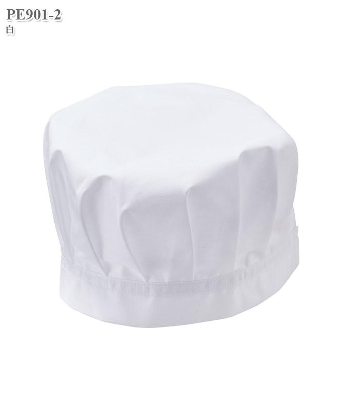 給食帽(2枚入り・男女兼用)[住商モンブラン製品] PE901