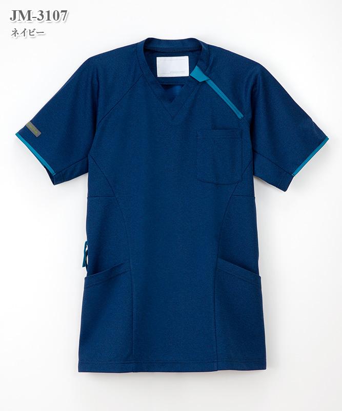 男女兼用ニットシャツ半袖[ナガイレーベン製品] JM-3107