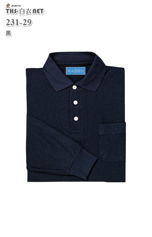 男女兼用ポロシャツ長袖[KAZEN製品] 231