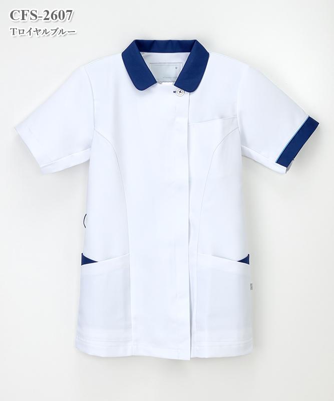 女子チュニック半袖[ナガイレーベン製品] CFS-2607