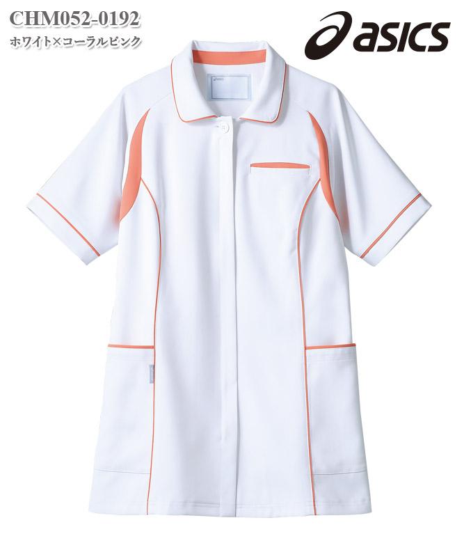 アシックスレディスジャケット半袖[住商モンブラン製品] CHM052