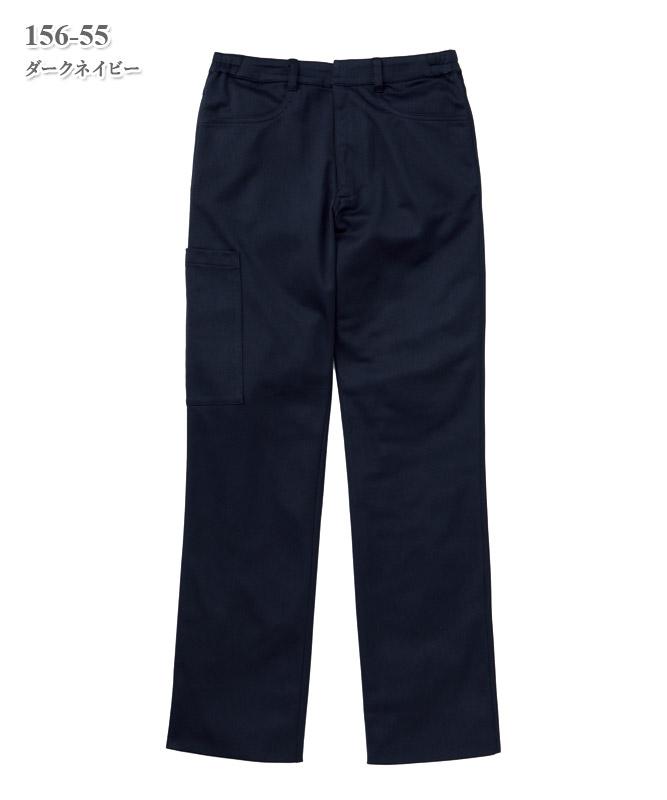 裏綿トリコット男女兼用ニットパンツ[KAZEN製品] 156