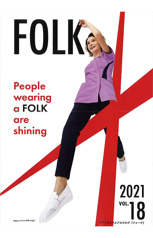 FOLK(フォーク) 医療用カタログ