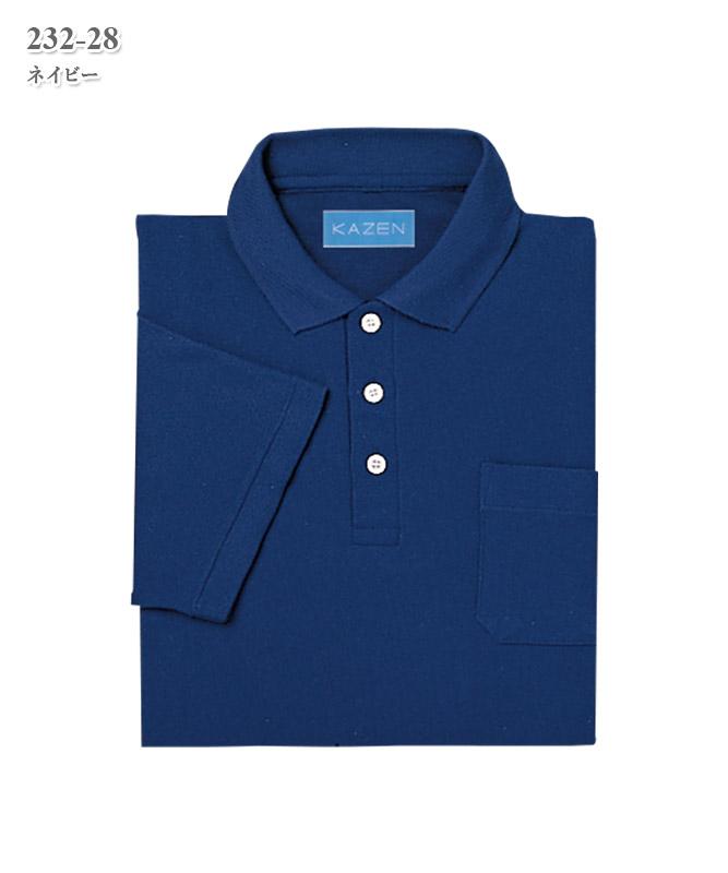 男女兼用ポロシャツ半袖[KAZEN製品] 232-2