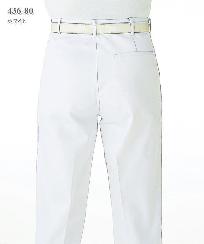 双糸ツイルメンズスラックス[KAZEN製品] 436-80