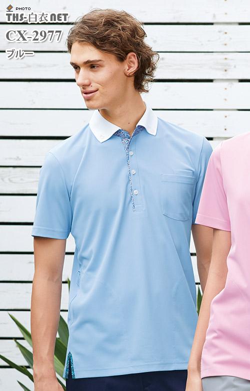 リバティフラワープリントニットシャツ(男女兼用)[ナガイレーベン製品] CX-2977
