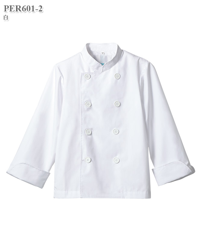 児童用コックコート(男女兼用)[住商モンブラン製品] PER601-2