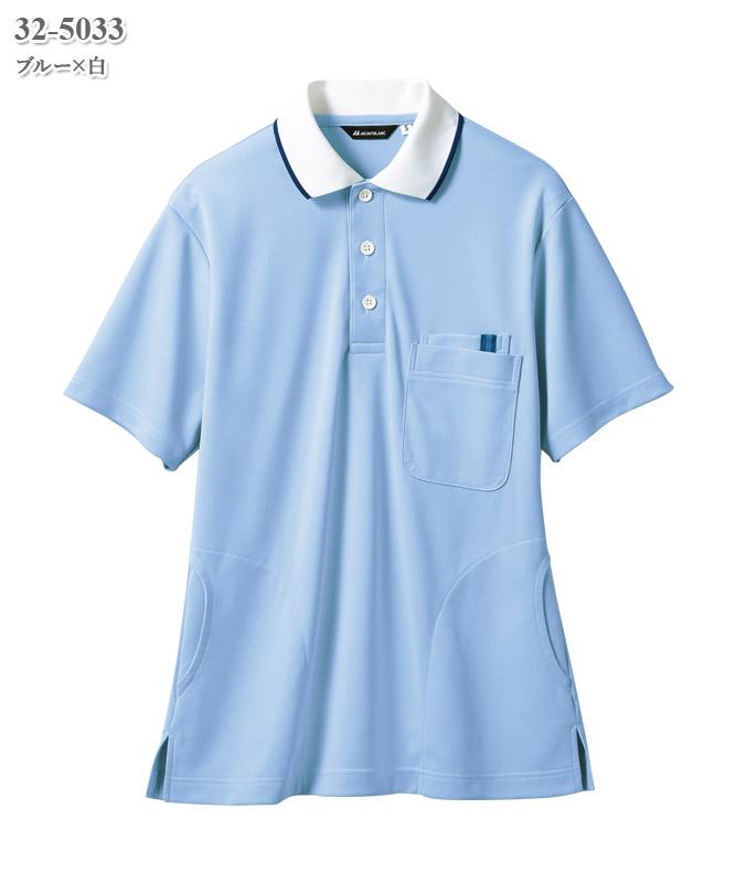 男女兼用ポロシャツ半袖[住商モンブラン製品] 32-503
