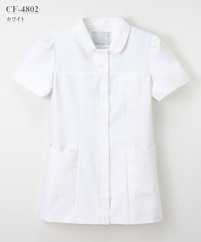 クレールローベ女子上衣半袖[ナガイレーベン製品] CF-4802