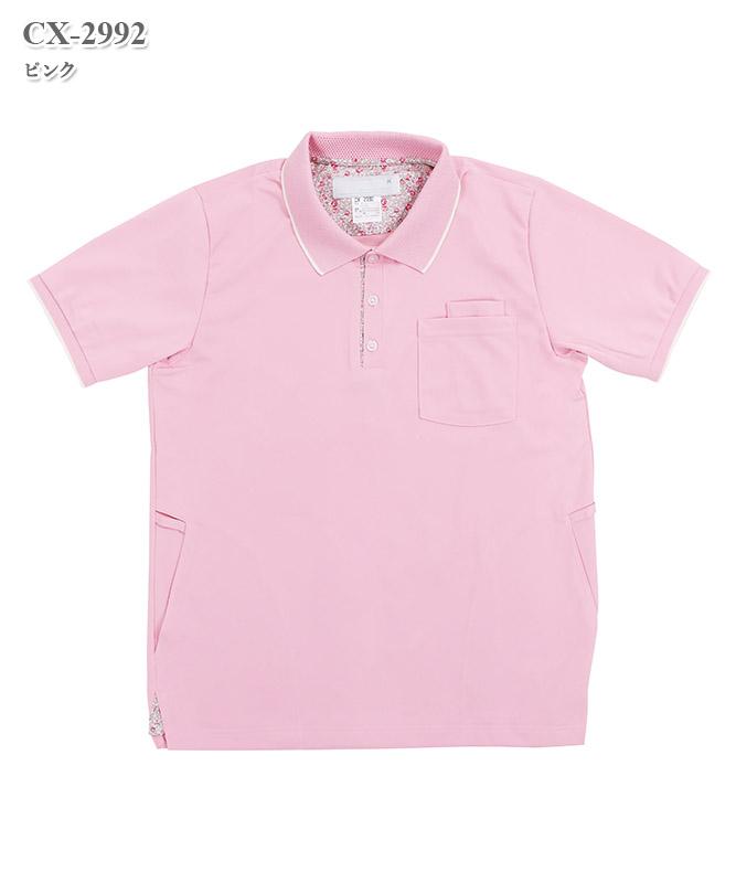 リバティフラワープリントニットシャツ(男女兼用)[ナガイレーベン製品] CX-2992