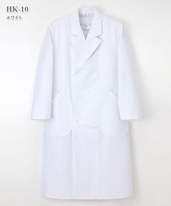 ホスパーニット男子ダブル診察衣長袖[ナガイレーベン製品] HK-10