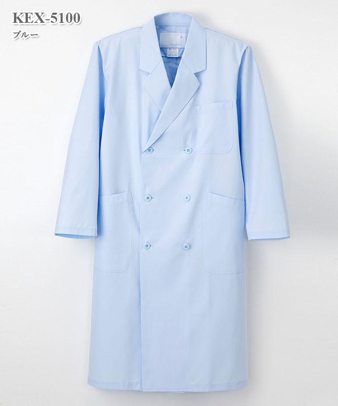 ケックスター男子ダブル診察衣長袖[ナガイレーベン製品] KEX-5100