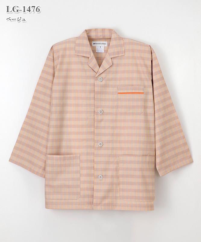 ヘルスヘルパー男女兼用患者衣パジャマ型上衣[ナガイレーベン製品] LG-1476