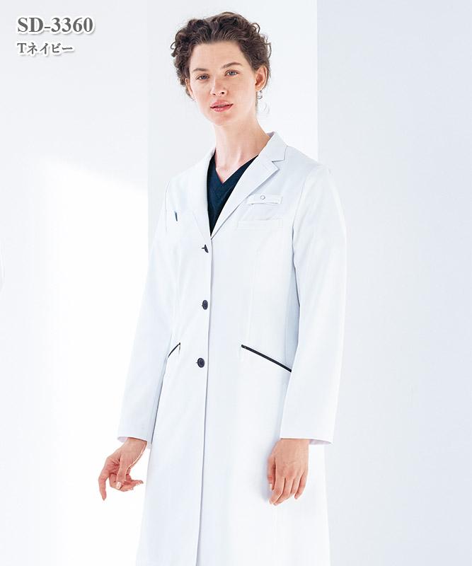 女子シングルドクターコート長袖[ナガイレーベン製品] SD-3360