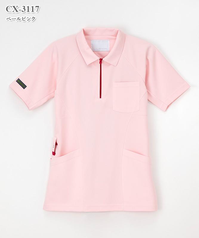 男女兼用ニットシャツ半袖[ナガイレーベン製品] CX-3117