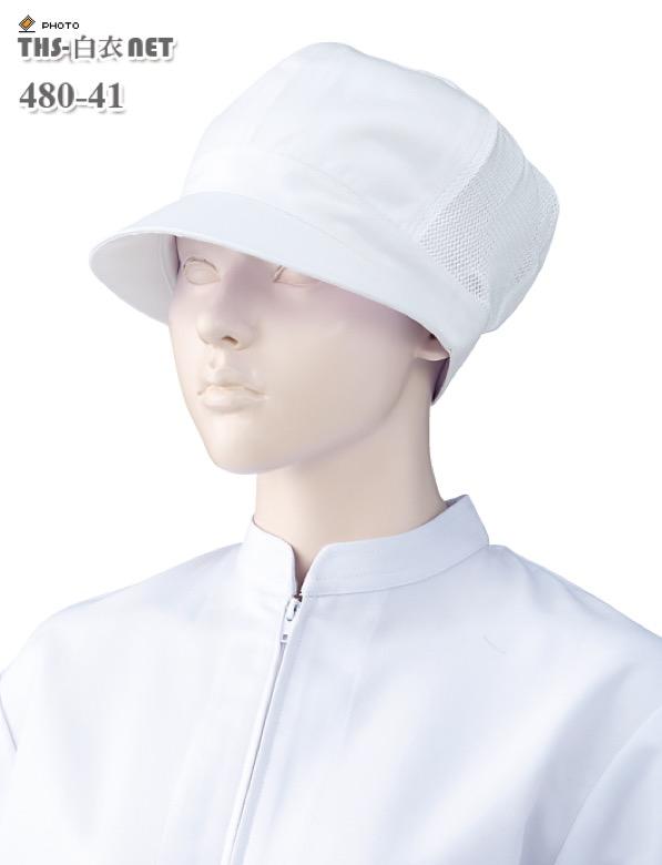 女子帽子(6枚ハギ・メッシュ付)[2枚入][KAZEN製品] 480-41