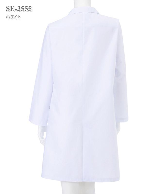 女子シングル診察衣長袖[ナガイレーベン製品] SE-3555