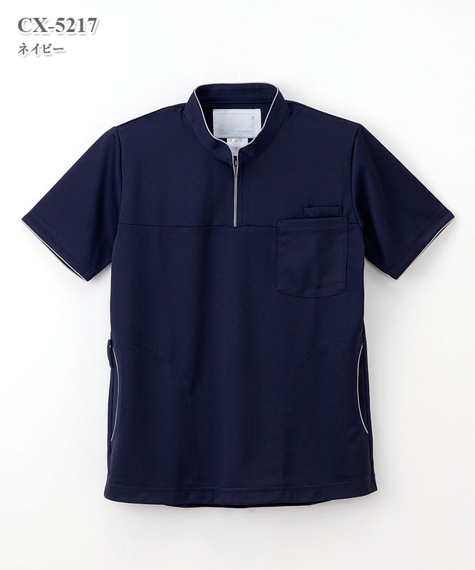 ヘルスヘルパーニットシャツ(男女兼用)[ナガイレーベン製品] CX-5217