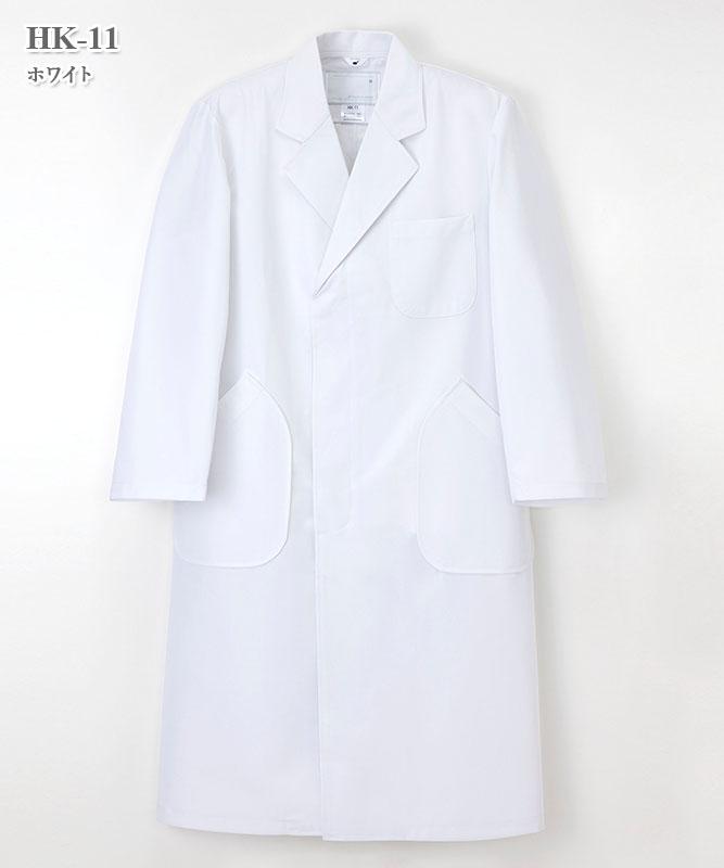 ホスパーニット男子シングル診察衣長袖[ナガイレーベン製品] HK-11