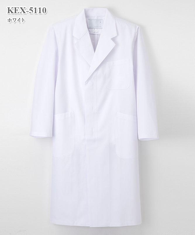 ケックスター男子シングル診察衣長袖[ナガイレーベン製品] KEX-5110