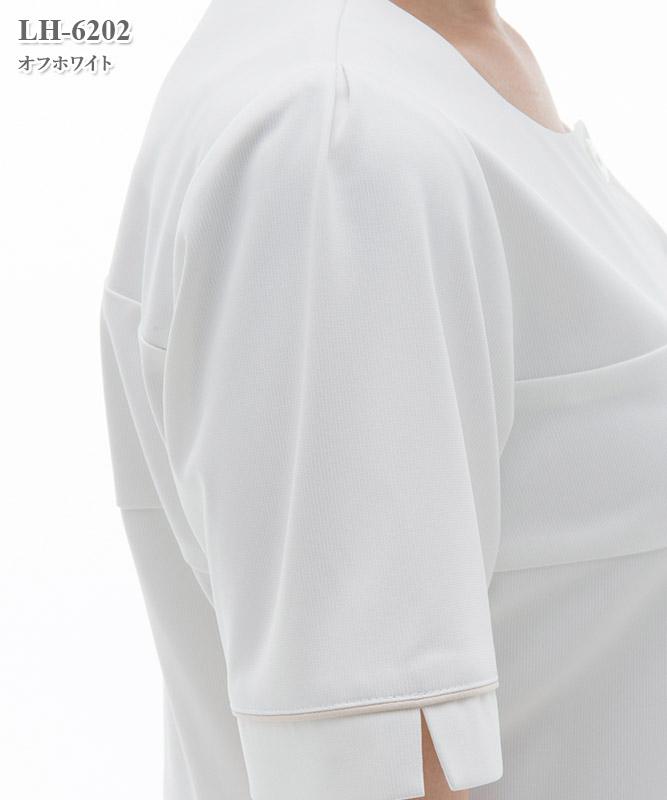 女子チュニック半袖[ナガイレーベン製品] LH-6202