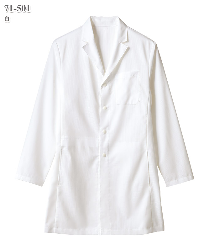男女兼用白衣ドクターコート長袖[住商モンブラン製品] 71-501