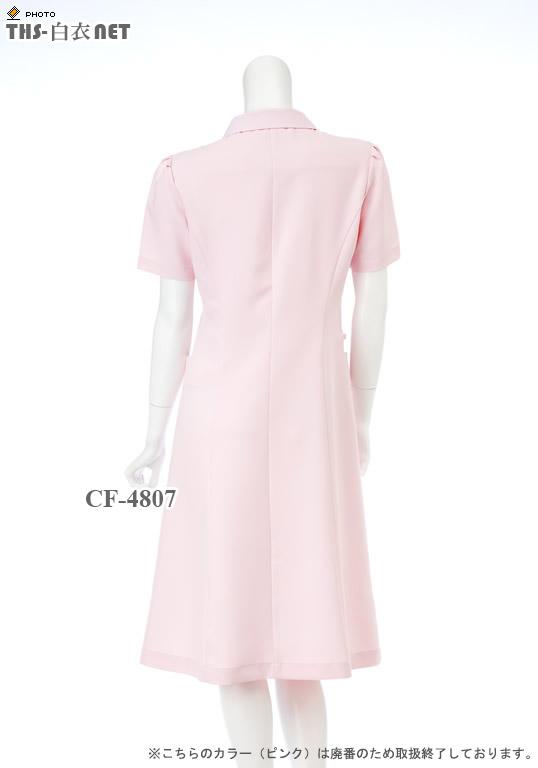 クレールローベ女子ワンピース半袖[ナガイレーベン製品] CF-4807