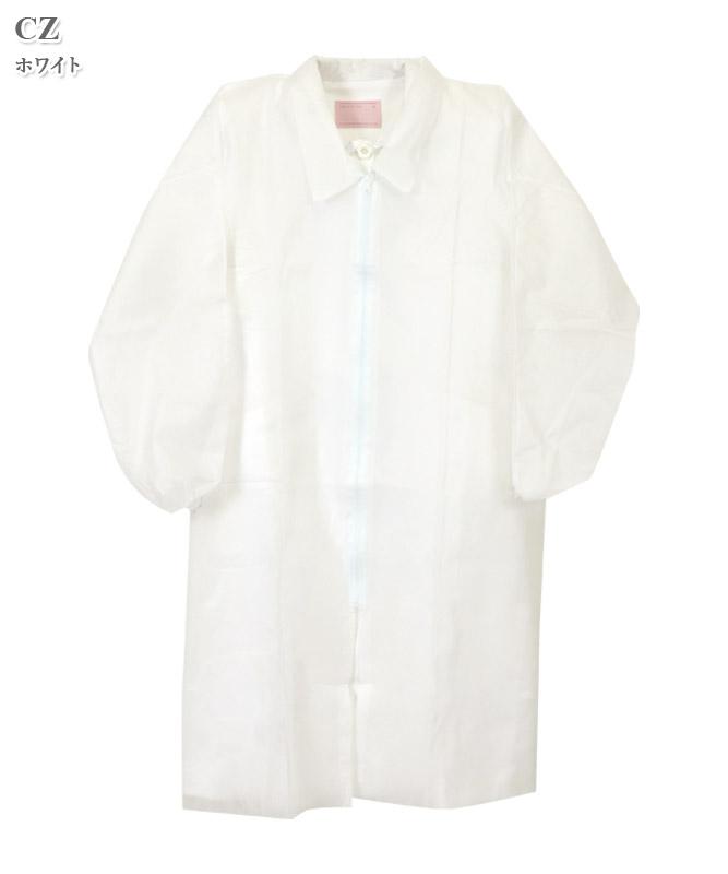 ディスポ白衣(ジッパータイプ)(100枚入・返品不可商品)[ハイルバーティ製品] CZ