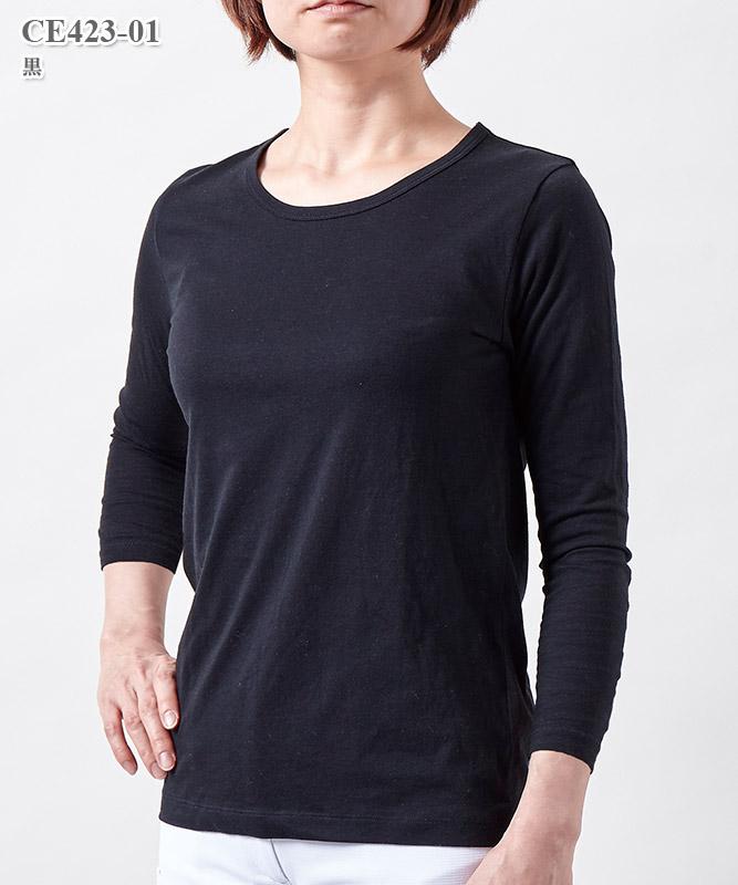 男女兼用Tシャツ8分袖(返品不可商品)[住商モンブラン製品] CE423