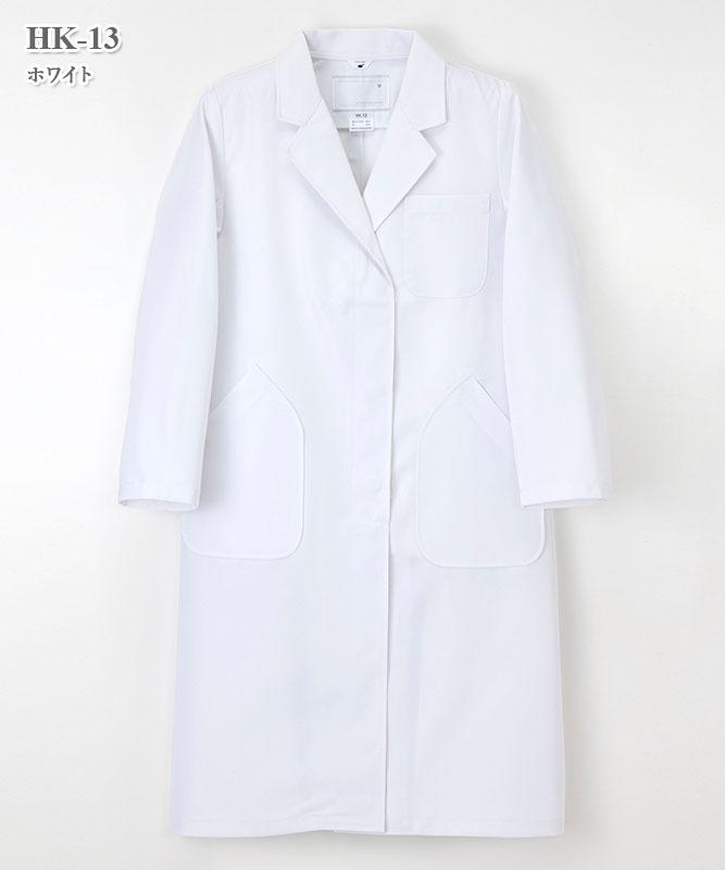 ホスパーニット女子シングル診察衣長袖[ナガイレーベン製品] HK-13