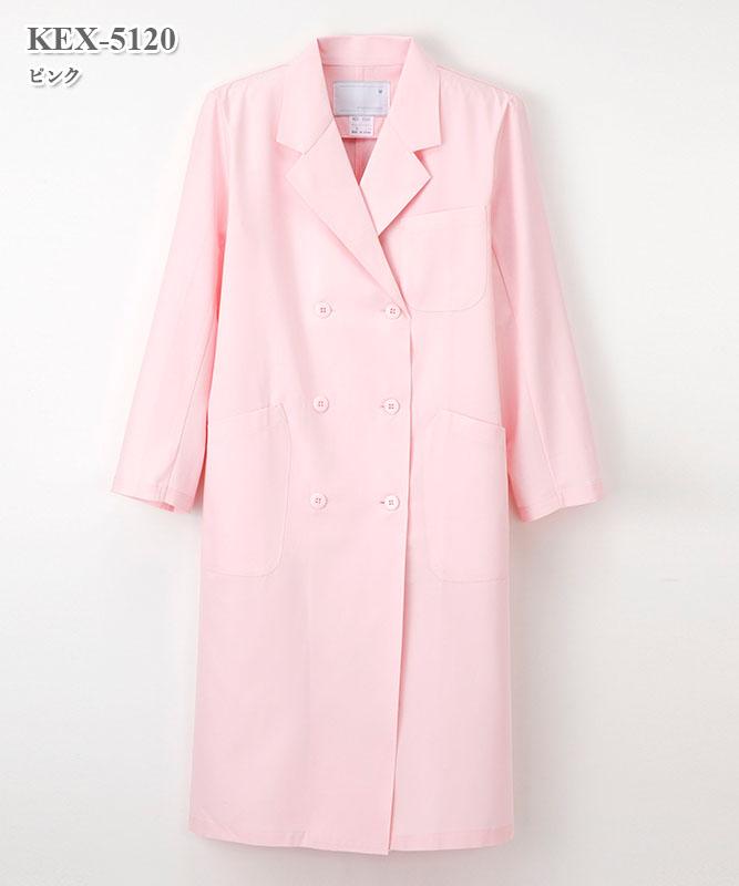 ケックスター女子ダブル診察衣長袖[ナガイレーベン製品] KEX-5120