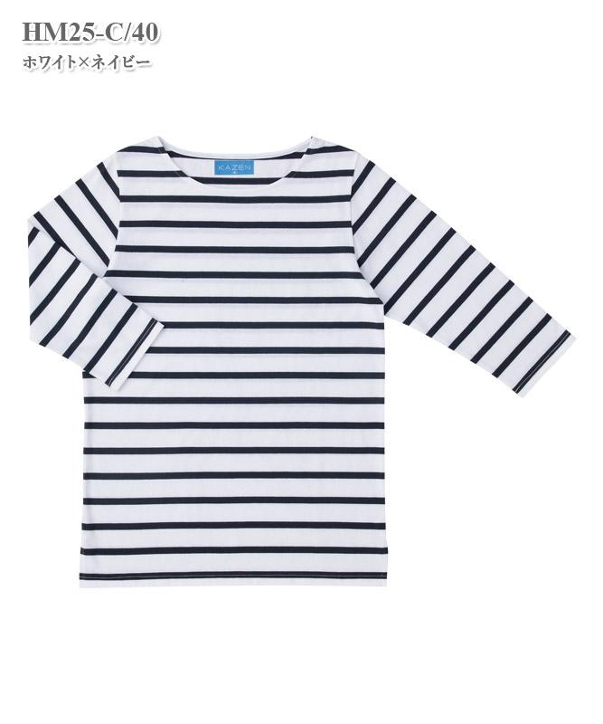 ボーダーTシャツ七分袖[男女兼用][KAZEN製品] HM25-4