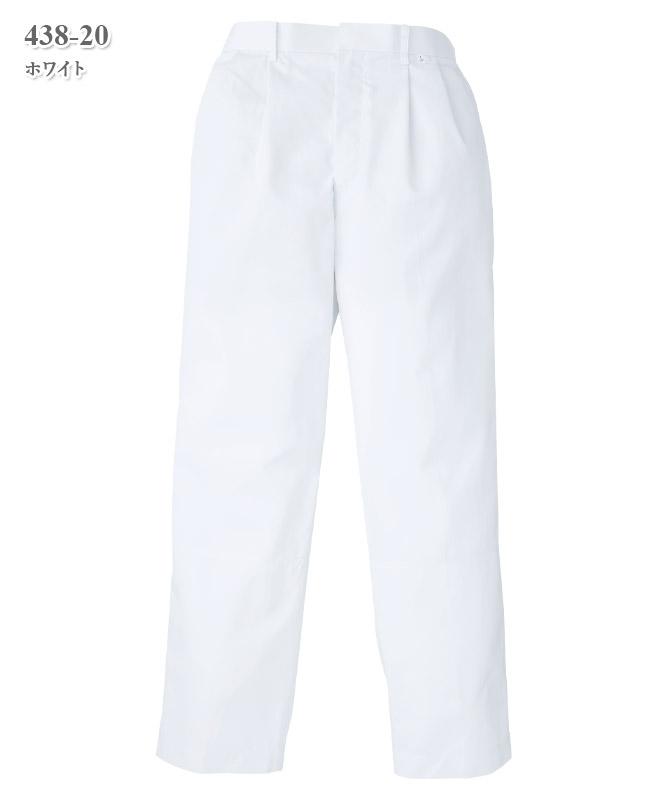 双糸ツイルスラックス(メンズ)[KAZEN製品] 438-20