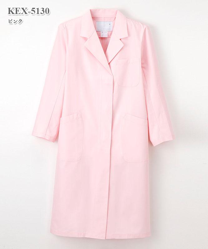 ケックスター女子シングル診察衣長袖[ナガイレーベン製品] KEX-5130