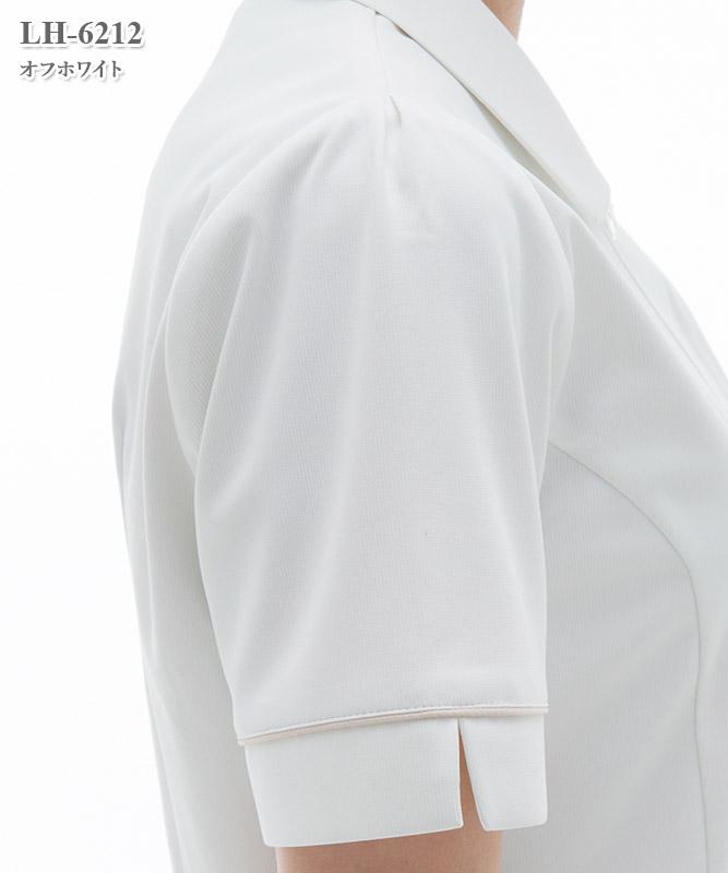 女子チュニック半袖[ナガイレーベン製品] LH-6212