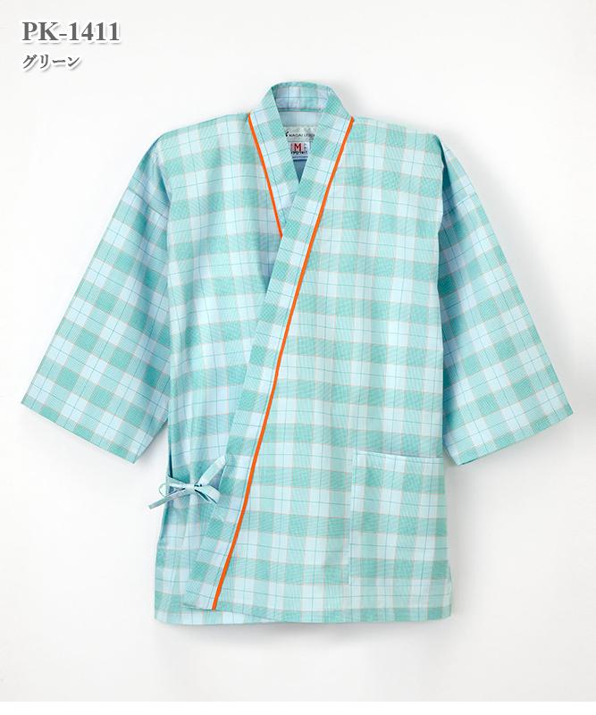 ヘルスヘルパー男女兼用患者衣甚平型上衣[ナガイレーベン製品] PG-1411