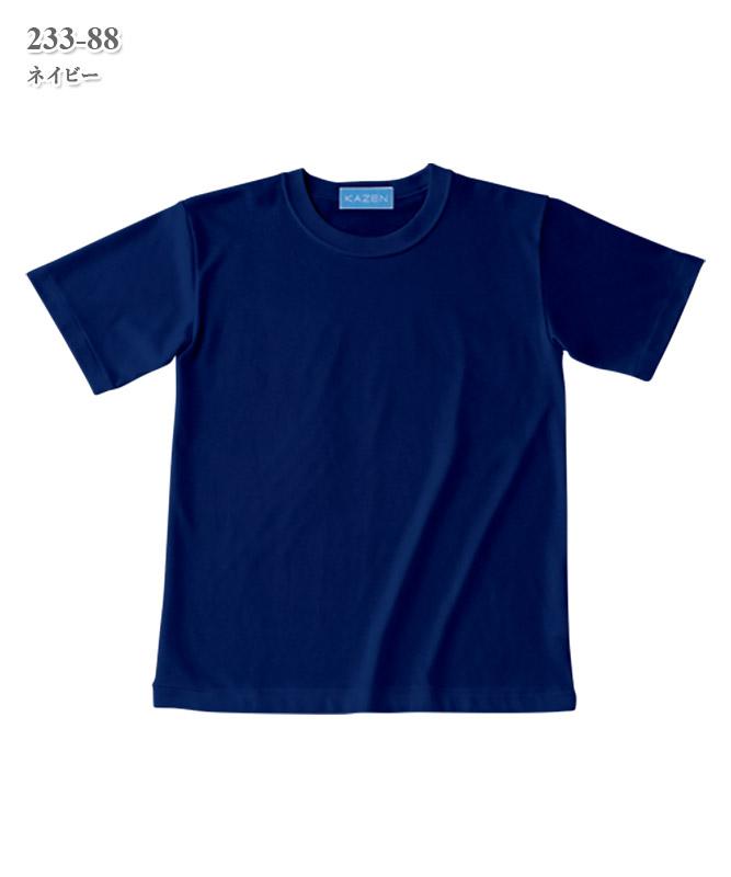 男女兼用ウォーターマジックTシャツ[KAZEN製品] 233-8