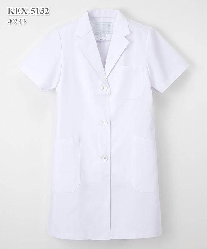 女子シングル診察衣半袖[ナガイレーベン製品] KEX-5132