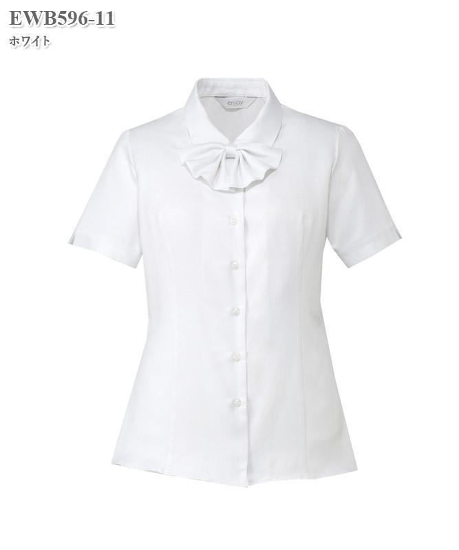 ブラウス半袖[女性用][カーシーカシマ製品] ESB596
