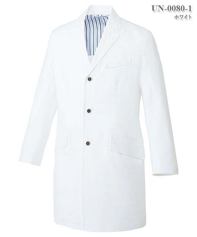 メンズドクターコート長袖[チトセ製品] UN-0080