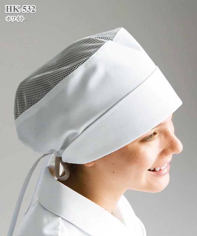 ホスパーニット女子メッシュ帽子(2枚組)[ナガイレーベン製品] HK-532