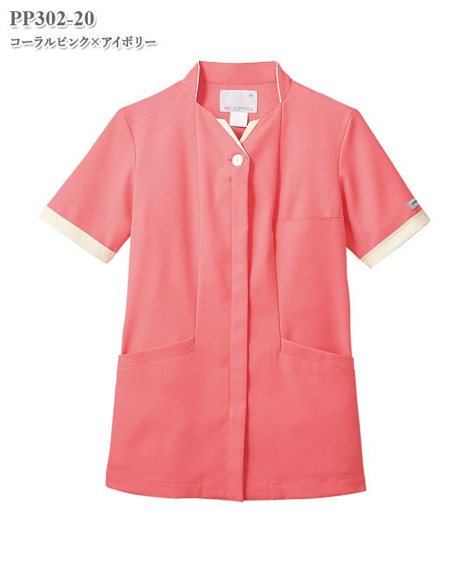 レディスナースジャケット半袖[住商モンブラン製品] PP302